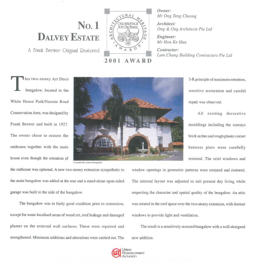 good-class-bungalow-for-sale-dalvey-estate-gcb (1)